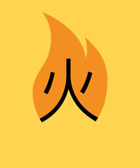 Chinois5