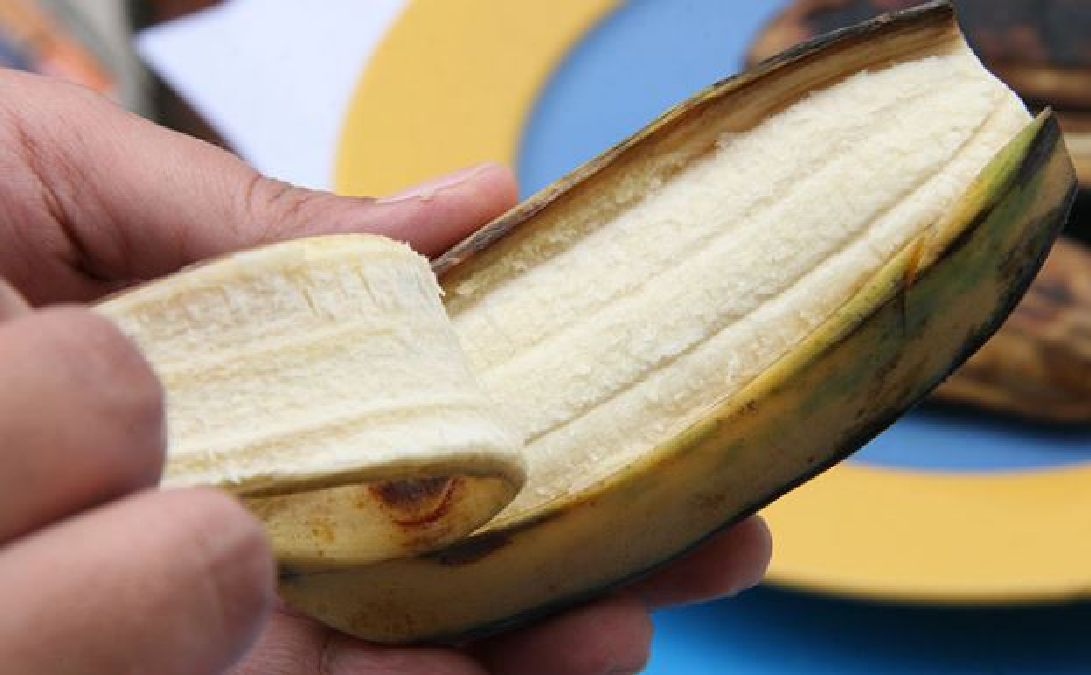 Vous aimez les bananes ? ! Essayez de lire ceci